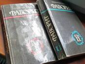 Книги Современная русская литература, цена 5 €, Фото