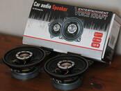 Rezerves daļas,  Audio/Video Skaļruni, cena 20 €, Foto