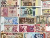 Kolekcionēšana,  Monētas, kupīras Banknotes, kupīras, cena 60 €, Foto