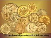 Коллекционирование,  Монеты, купюры Инвестиционные монеты, цена 430 €, Фото