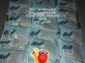 Dzīvnieki Eksotiskie dzīvnieki, cena 2 €, Foto
