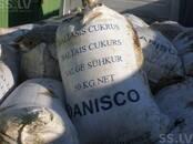 Lauksaimniecība Mēslojumi un ķimikālijas, cena 4 €, Foto