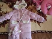 Children's clothing, shoes,  Clothes Jackets, sheepskin coats, price 25 €, Photo