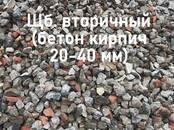 Стройматериалы Другое, цена 10 €/м³, Фото