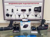 Rezerves daļas Radaru detektori, cena 430 €, Foto