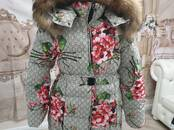 Children's clothing, shoes,  Clothes Jackets, sheepskin coats, price 150 €, Photo