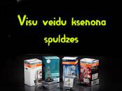 Rezerves daļas,  Volkswagen Spuldzes, Xenon, cena 35 €, Foto