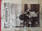 Коллекционирование Открытки, буклеты, цена 10 €, Фото