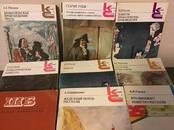 Books Russian classics, price 6 €, Photo