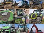 Agricultural machinery,  Tractors Tractors wheeled, price 600 €, Photo