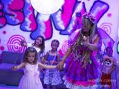 Biļetes, koncerti, kur aiziet Bērnu pasākumi, Foto
