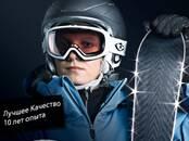Спорт, активный отдых,  Snowboard Другое, цена 18 €, Фото