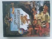 Книги Детская литература, цена 15 €, Фото