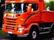 Meklē darbu (Darba meklēšana) Autovadītājs - kravas automašīnas, Foto