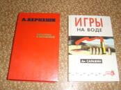 Книги Современная русская литература, цена 10 €, Фото
