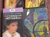 Grāmatas Mūsdienu ārzemju literatūra, cena 4 €, Foto