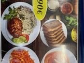 Продовольствие Кулинарные изделия, цена 3.90 €/шт., Фото