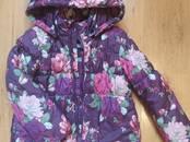 Bērnu apģērbi, apavi,  Apģērbi Jakas, Jēlādas kažoki, cena 12 €, Foto