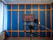 Музыка Студии звукозаписи, Фото