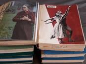 Grāmatas Periodika, cena 150 €, Foto