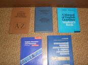 Grāmatas Svešvalodas, cena 15 €, Foto