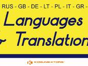Tulkojumi Angļu, Foto