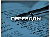 Tulkojumi Citas valodas, Foto