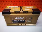 Rezerves daļas Akumulatori, cena 79 €, Foto
