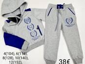 Детская одежда, обувь,  Одежда Спортивная одежда, цена 38 €, Фото