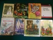 Книги Латышская литература, цена 4 €, Фото