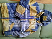 Children's clothing, shoes,  Clothes Jackets, sheepskin coats, price 15 €, Photo