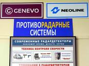 Remonts un rezerves daļas Autogaismas,  uzstādīšana un remonts, cena 95 €, Foto