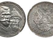 Collecting,  Coins, notes Coins, Photo