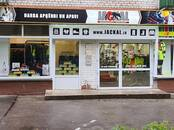 Clothes, footwear Unionalls, price 2.36 €, Photo