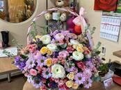 Vakances (Vajadzīgi darbinieki) Florists, Foto
