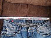 Men's clothes Trousers, price 10 €, Photo