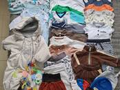 Children's clothing, shoes,  Clothes Bodyocks, baby's loose jacket, sliders, price 30 €, Photo